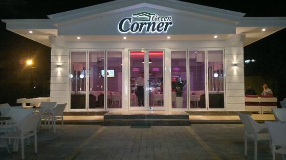 Green Corner Bar Cafe